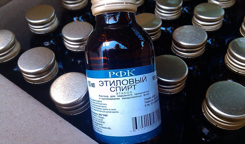 Утилизация спирта