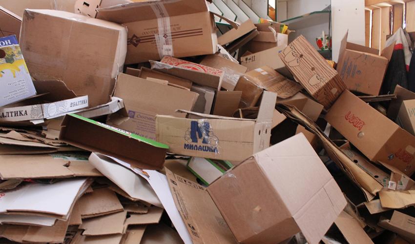 Утилизация упаковки